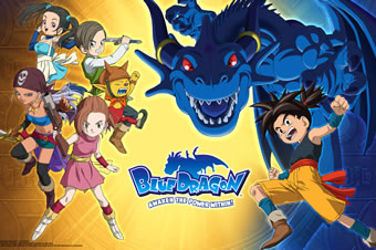 Blue Dragon Review